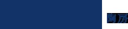 滋賀県湖南市|伝統工芸・生活雑器【近江下田焼陶房】